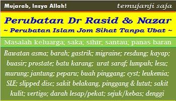 kadPerubatanIslam350x200 Perubatan DrRasid & Nazar   Perubatan Islam Jom Sihat Tanpa Ubat